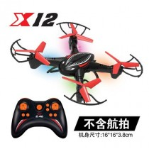 song yang rc drone X12
