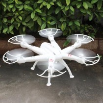 Song yang X21 quadcopter with camera
