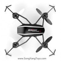 Udir/c U32 Freedom3D quadcopter