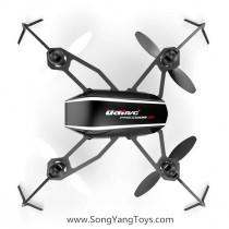 Udir/c U32 Freedom3D quadcopter
