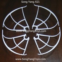 Song Yang Toys X21 Quad-copter protector