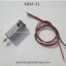 Xiao Bai Ma XBM-31 T-smart Quadcopter motor with wire