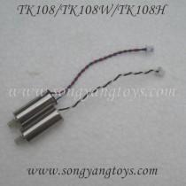 Skytech TK108 TK108H Quadcopter motor