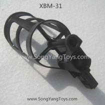 Xiao Bai Ma XBM-31 Quadcopter motor seat