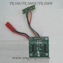 Skytech TK108 TK108H Quadcopter Receiver Board