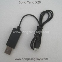 Song Yang Toys X20 DRONE USB charger