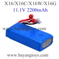 BAYANGTOYS X16 X16W Drone Battery
