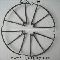 Kai deng K80 drone blades guards