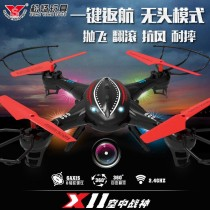 song yang toys X11 DRONE with camera