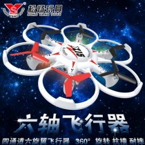 Song yang toys X15 Quadcopter