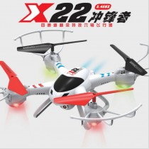Song yang X22 drone with camera-white