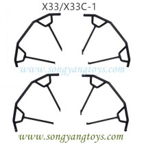 Song yang Toys X33C-1 Drone blades guards