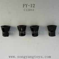FEIYUE FY12 Parts-Drive Cup Head C12044