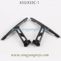 Song yang X33 Drone Landing Gear