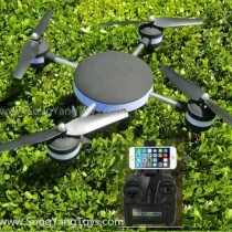 Huajun W606-3 U-FLY Quadcopter WIFI FPV