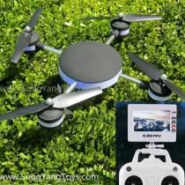 Huajun W606-3 Quadcopter FPV 5.8G