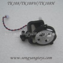 Skytech TK108 TK108H Quadcopter Motor with Gear