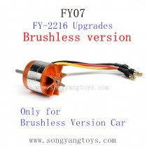 FEIYUE FY07 Upgrades Parts-Brushless Motor