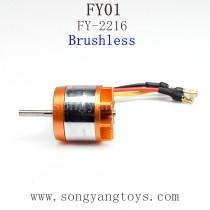 FEIYUE FY-01 Upgrades Parts-Brushless Motor