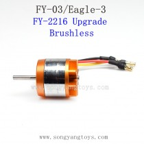 FEIYUE FY03 Upgrade Parts-Brushless Motor FY-2216