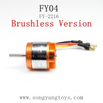 FEIYUE FY-04 Upgrades Parts-Brushless Motor