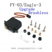 FEIYUE FY03 Upgrade Parts-Brushless Servo