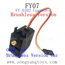 FEIYUE FY07 cae Upgrades Parts-Brushless Servo FY-DJ02