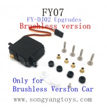 FEIYUE FY07 cae Upgrades Parts-Brushless Servo