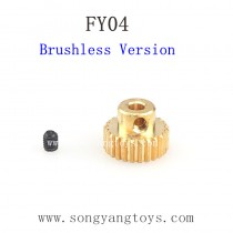 FEIYUE FY-04 Upgrades Parts-Brushless Motor Gear