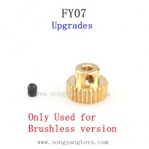 FEIYUE FY07 cae Upgrades Parts-Brushless Motor Gear