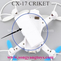 Cheerson CX-17 CRIKET Battery Cover