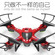 song yang Toys X22 quadcopter with camera