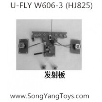 huajun W606-3 U-fly quadcopter transmitter board