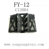 FEIYUE FY12 Parts-Battery Cover C12004