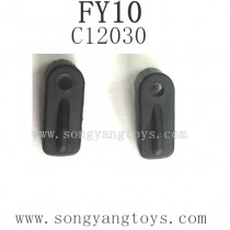 FEIYUE FY-10 Parts-Lock pin C12030