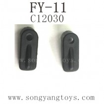 FEIYUE FY11 Parts-Lock pin C12030