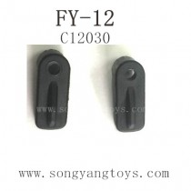 FEIYUE FY12 Parts-Lock pin C12030