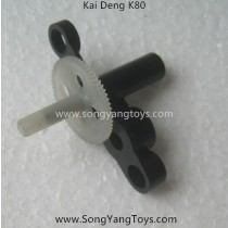 Kai Deng K80 Pantonma drone big gear