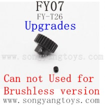 FEIYUE FY07 Upgrades Parts-Metal Motor Gear FY-T26