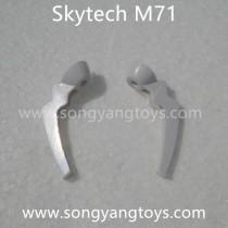 Skytech M71 quadcopter Landing gear