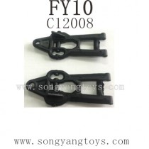 FEIYUE FY-10 Parts-Front Rocker Arm C12008
