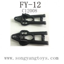 FEIYUE FY12 Parts- Front Rocker Arm