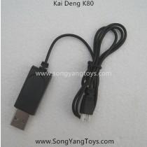 Kai deng K80 Quadcopter USB Charger