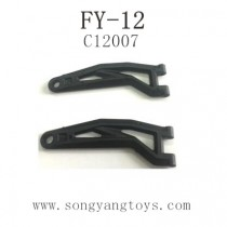 FEIYUE FY12 Parts-Upper Rocker Arm
