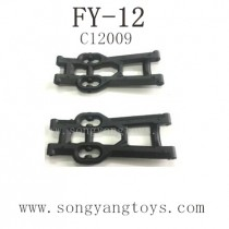 FEIYUE FY12 Parts-Rear Rocker Arm C12009