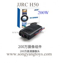 JJRC H50 Drone 200W Camera
