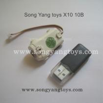 Song yang X10B drone camera