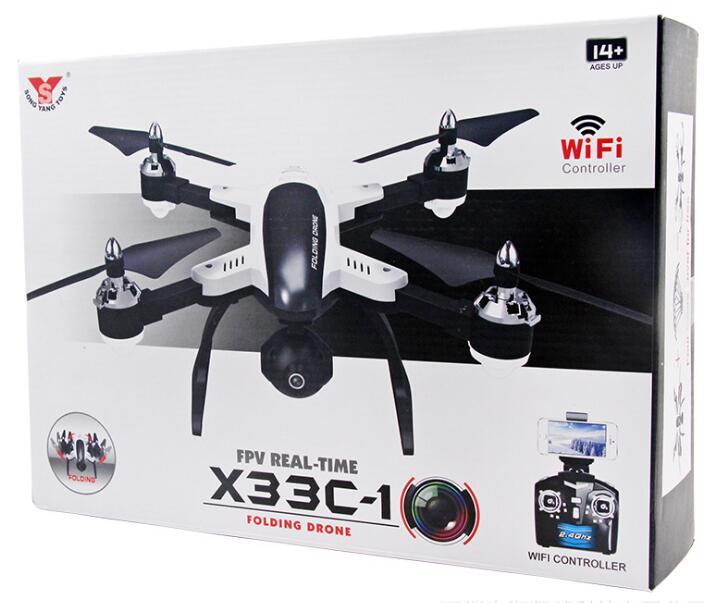 SongYang toys X33C-1 Folding drone